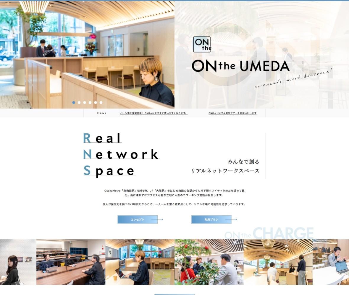ONthe UMEDA / ブランディングサイト